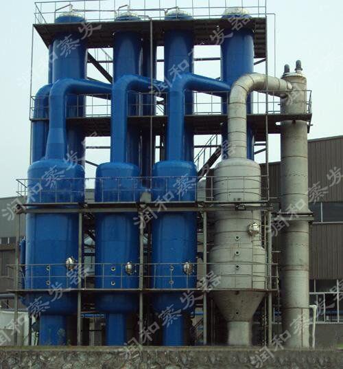 多效废水强制循环蒸发器
